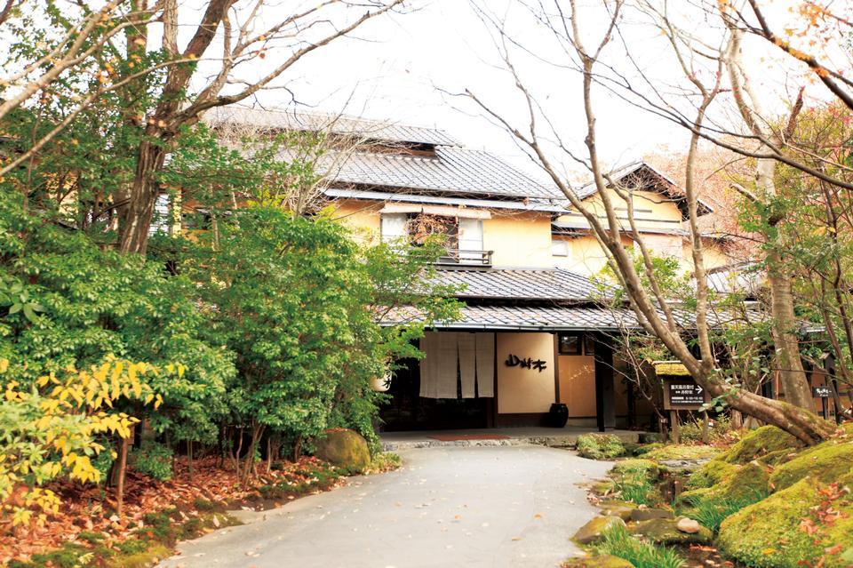 Yama Mizuki Inn Kurokawa Hot Spring