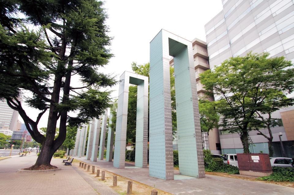 히로시마 평화 기념 공원