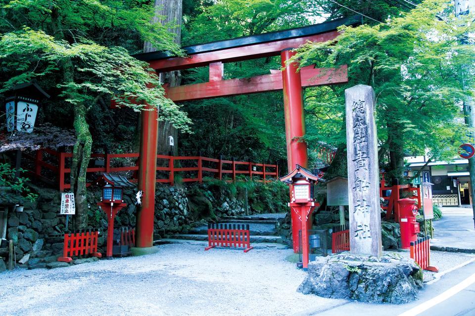 Kibune Santuario en el norte de Kioto