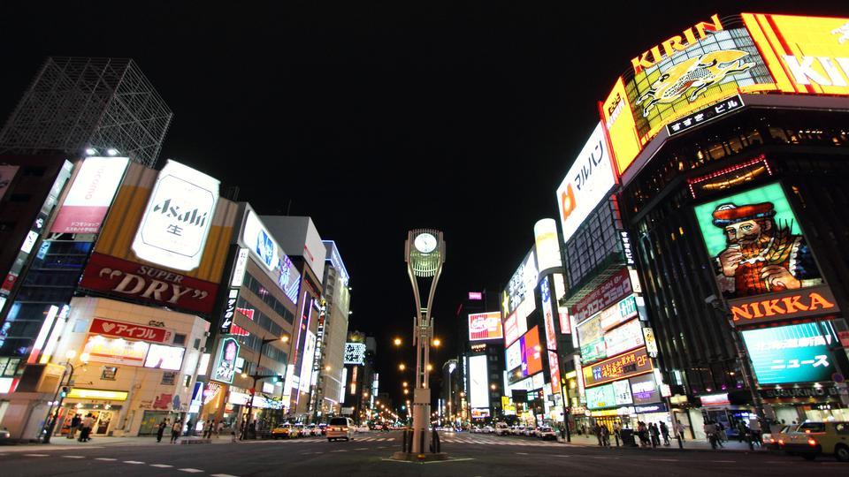 札幌薄野街北海道