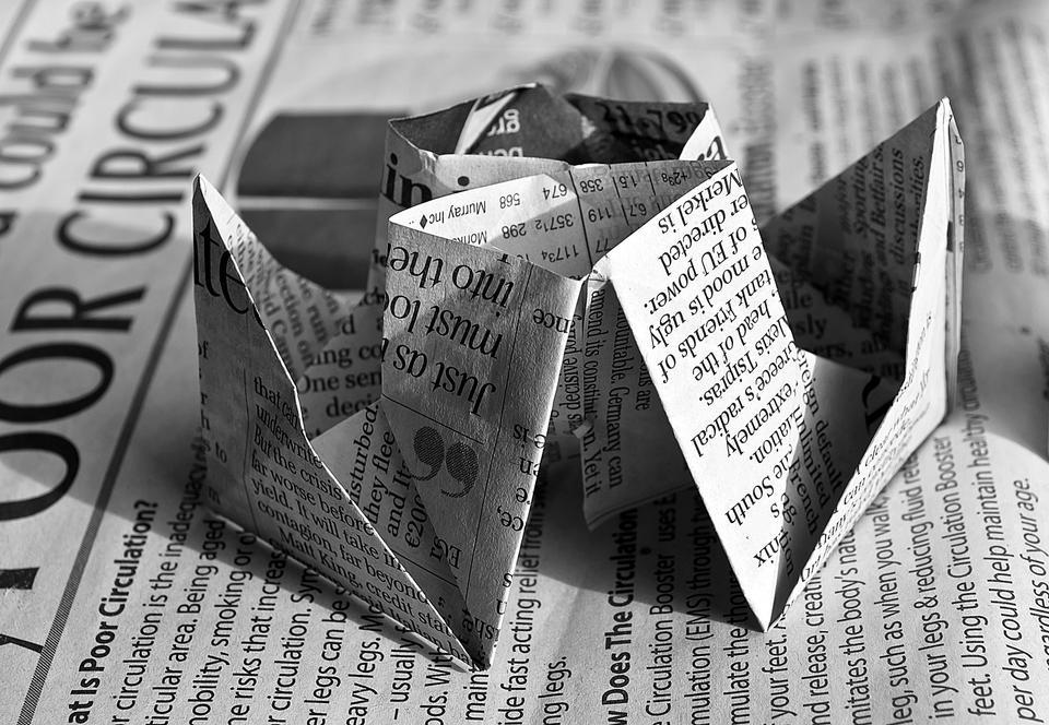 Бумажные Лодки
