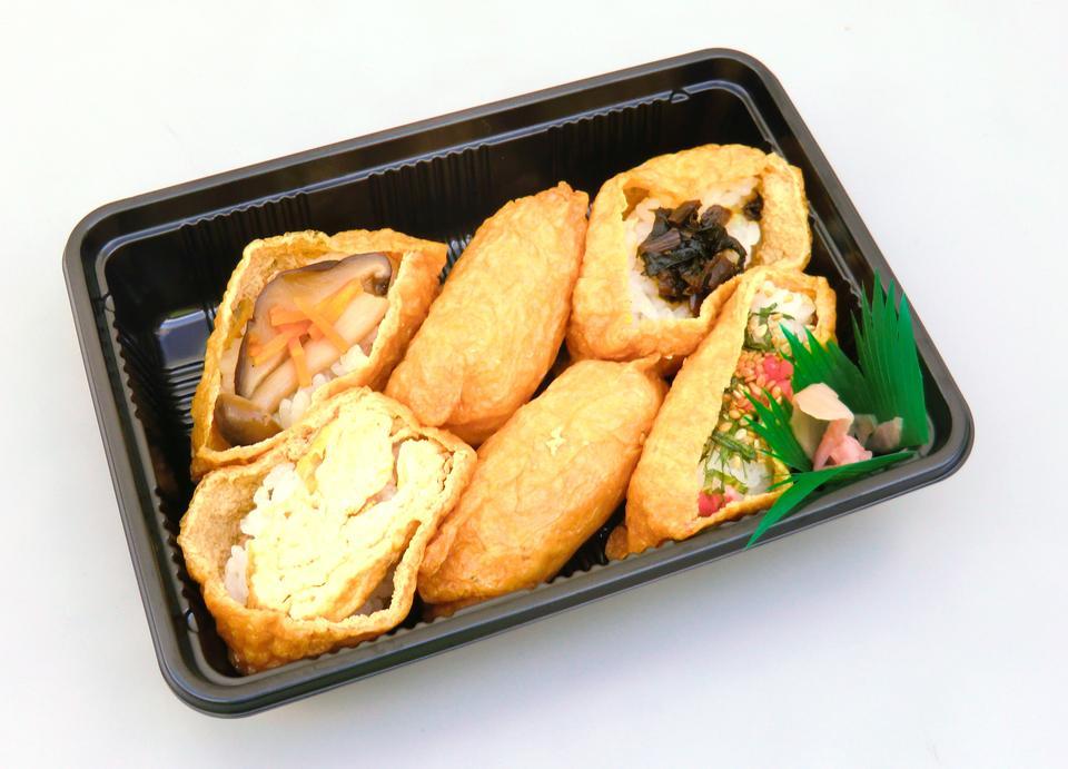豊川稲荷逗子 - 日本食