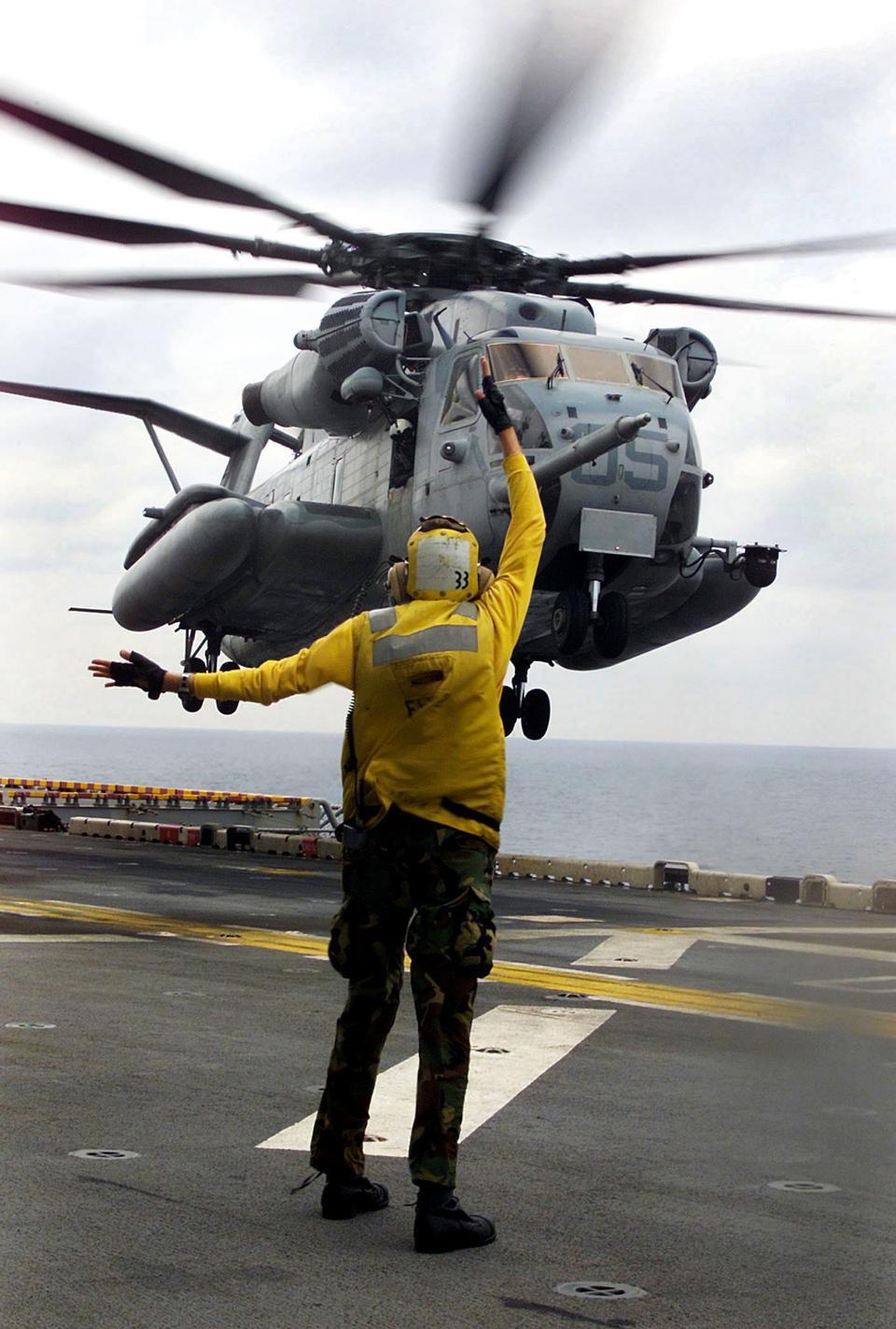 海洋重型直升机中队的土地