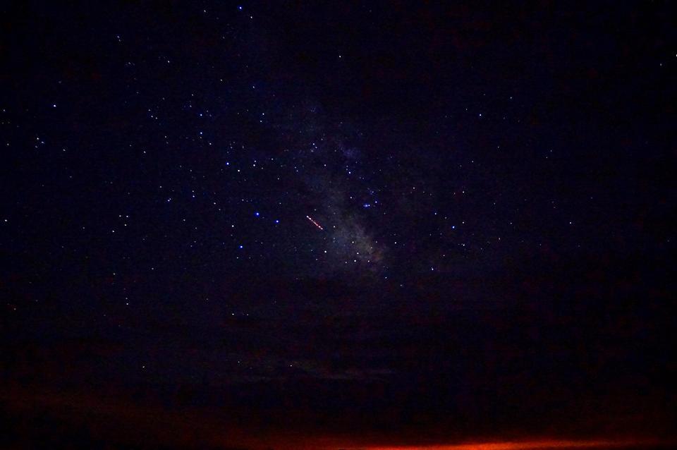 Estrellas en el cielo nocturno