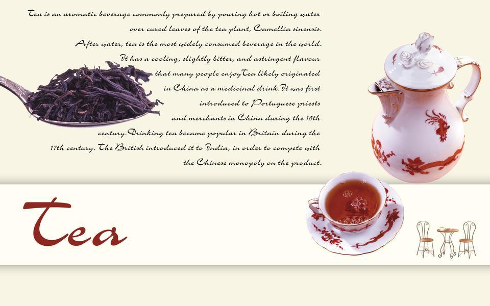 お茶のテンプレート