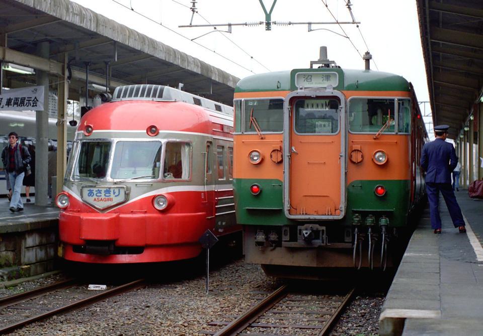 中央日本铁路公司