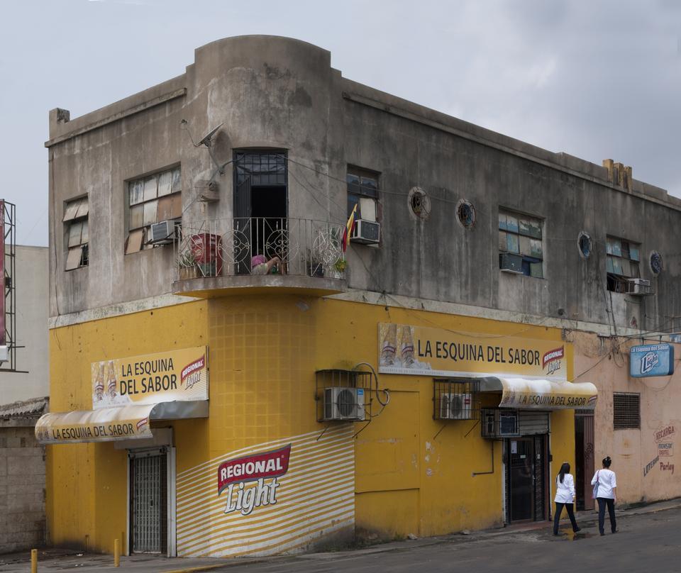 卖酒的商店在委内瑞拉马拉开波