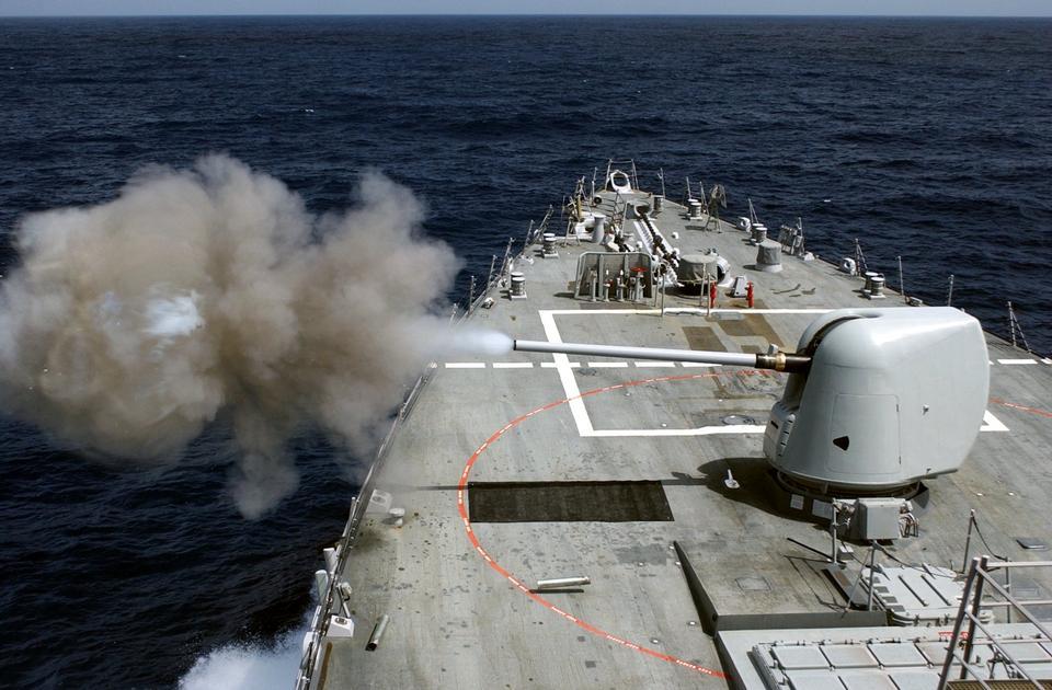 导弹驱逐舰USS唐纳德·库克
