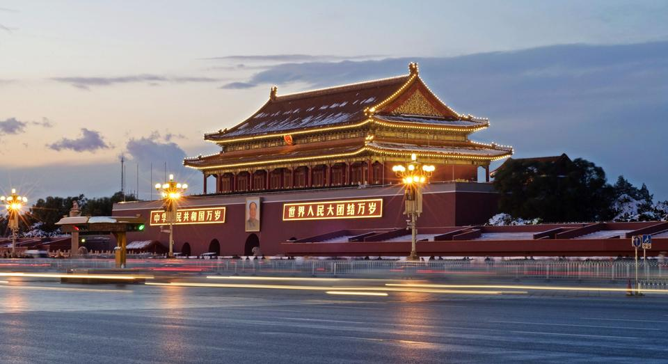 The Meridian Gate at dusk. Forbidden City in Beijing, China
