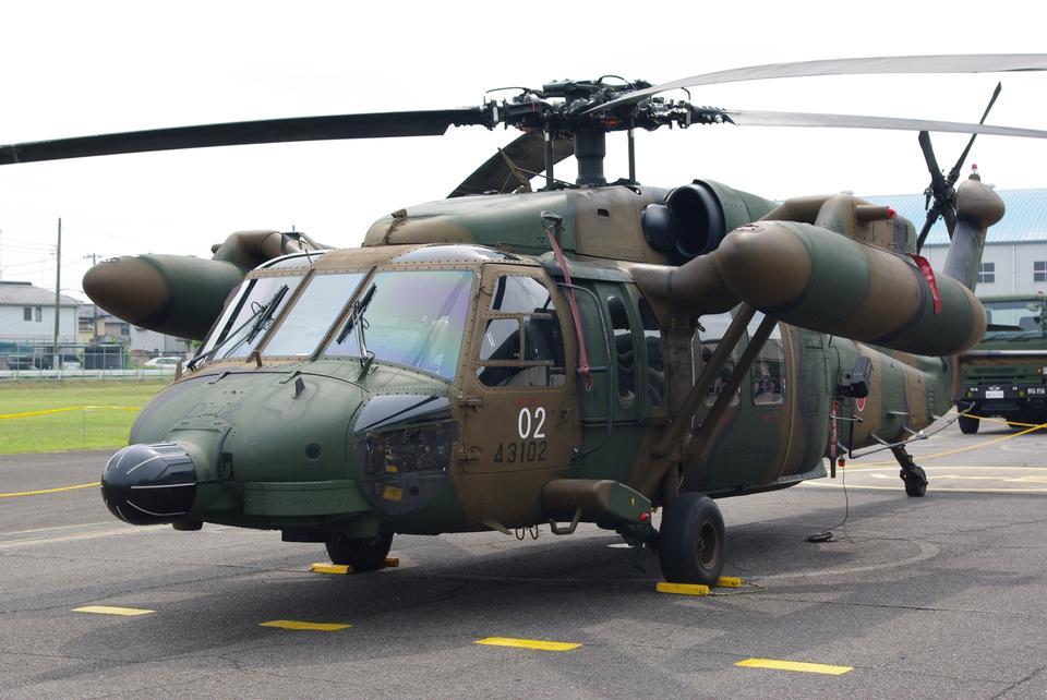 Sikorsky UH-60 Black Hawk Utility elicottero