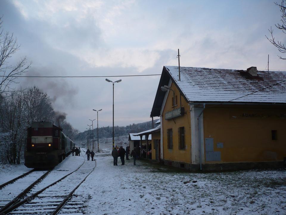 在捷克的小村庄火车站