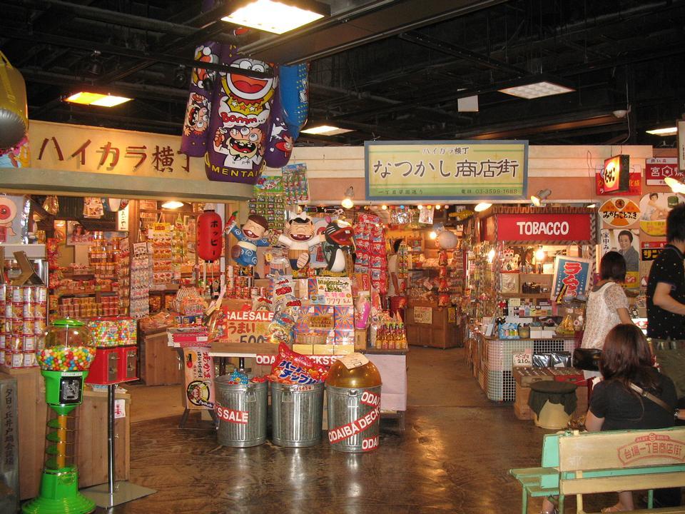 Kaufhaus in Tokio Japan