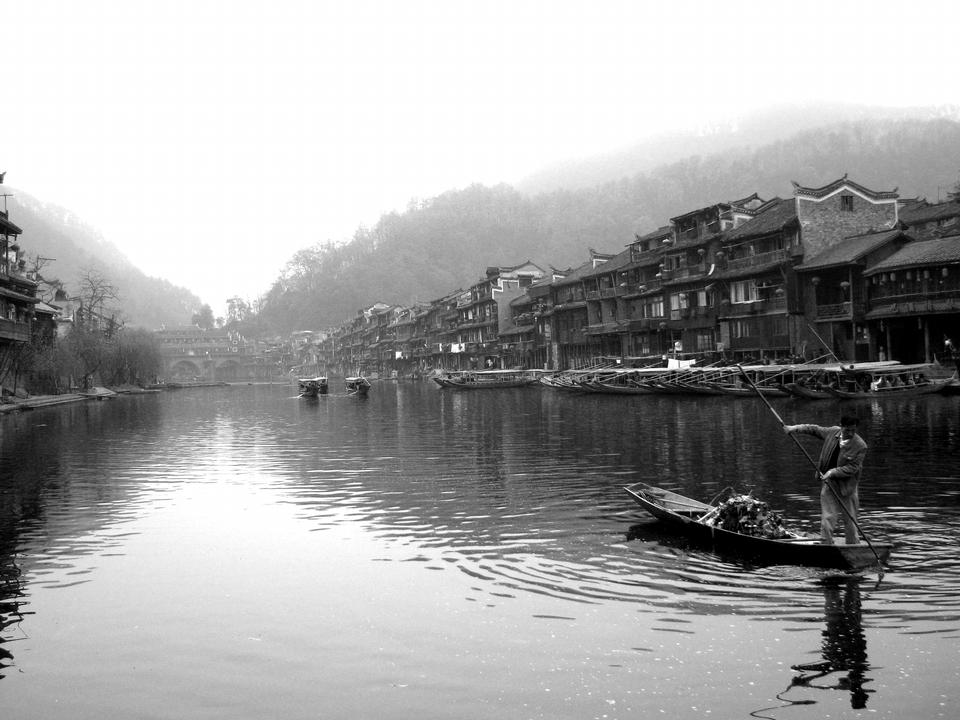 Old houses in Fenghuang county  in Hunan, China