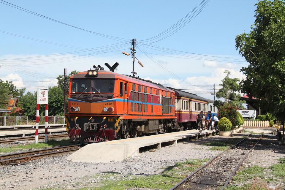 Bangpa-에서 기차역, 아유타야 지방