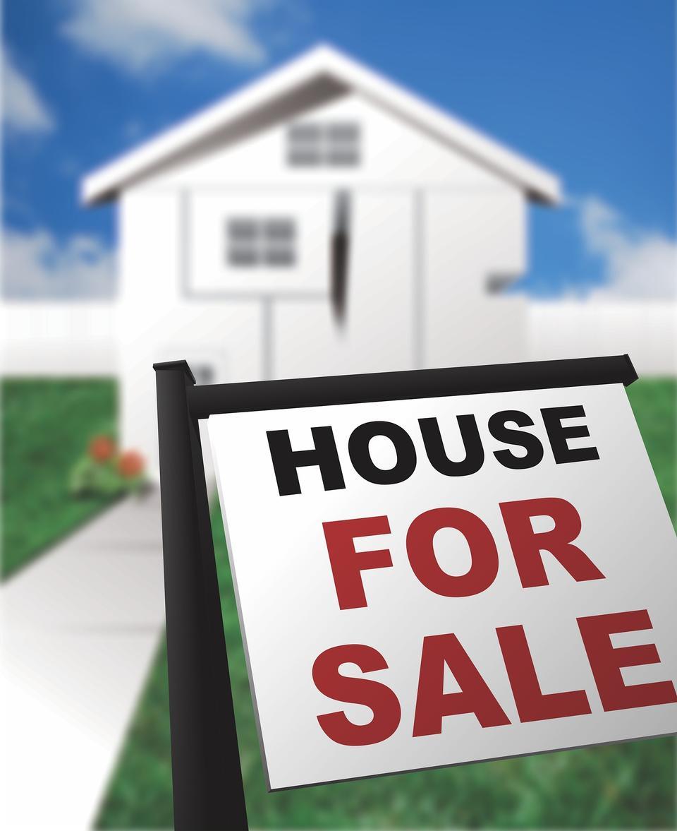 首頁出售房地產註冊