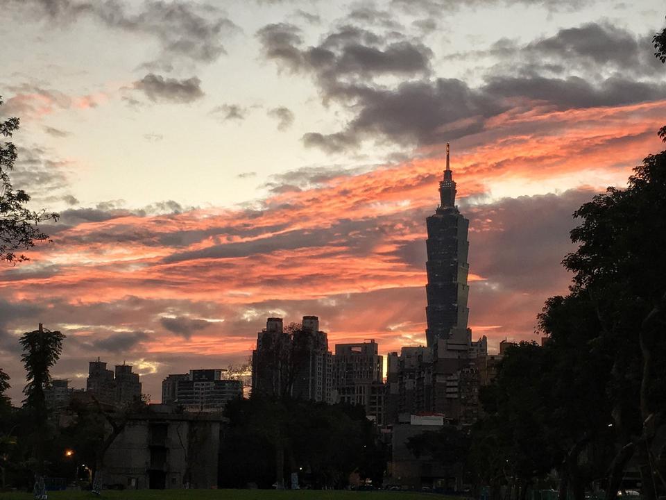 Taipei Taiwan city skyline at twilight