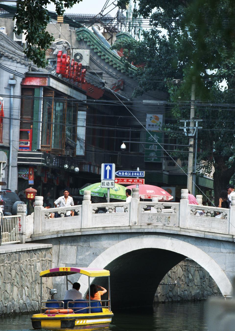 Beijing's hutongs are full of antique shops