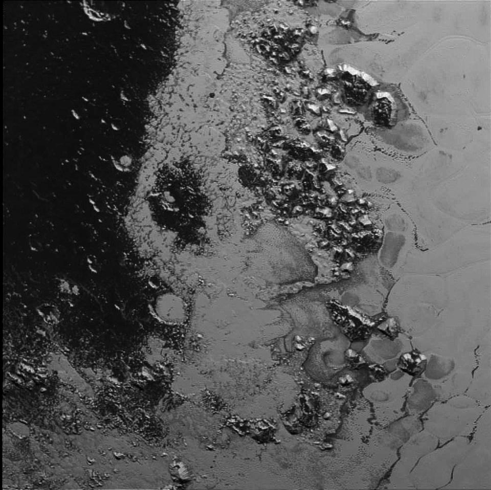 Plutosハート第二山脈