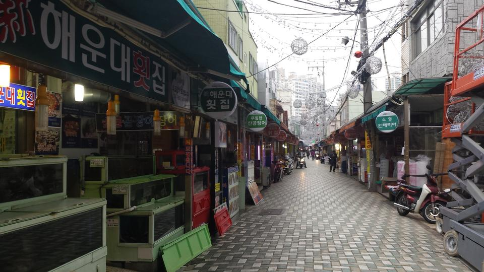 韩国釜山海云台