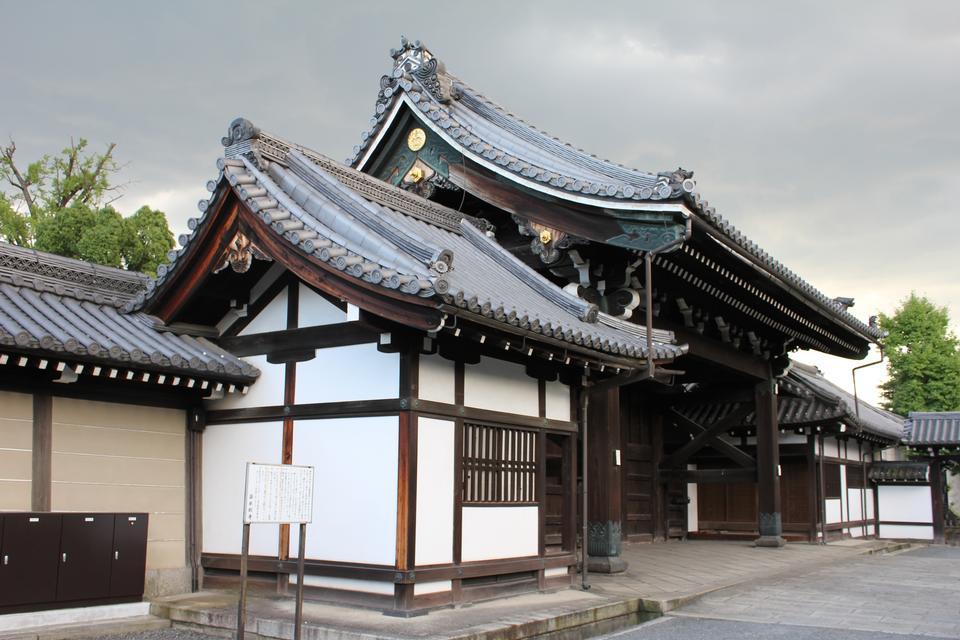 Traditional Japanese building at Nijojo, Kyoto