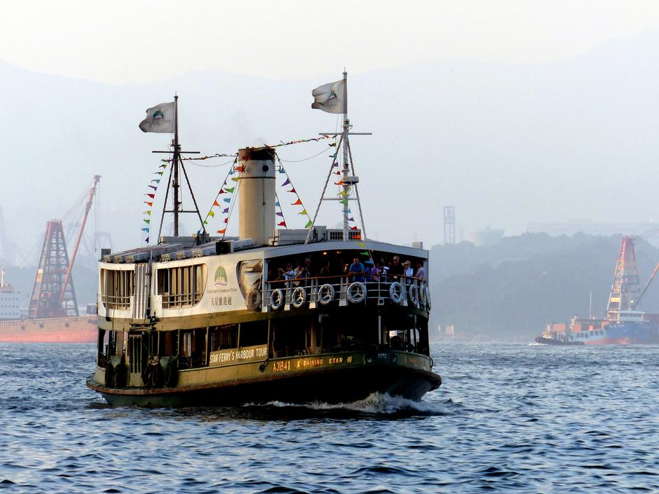 Star Ferrys Harbour Tour Hong Kong