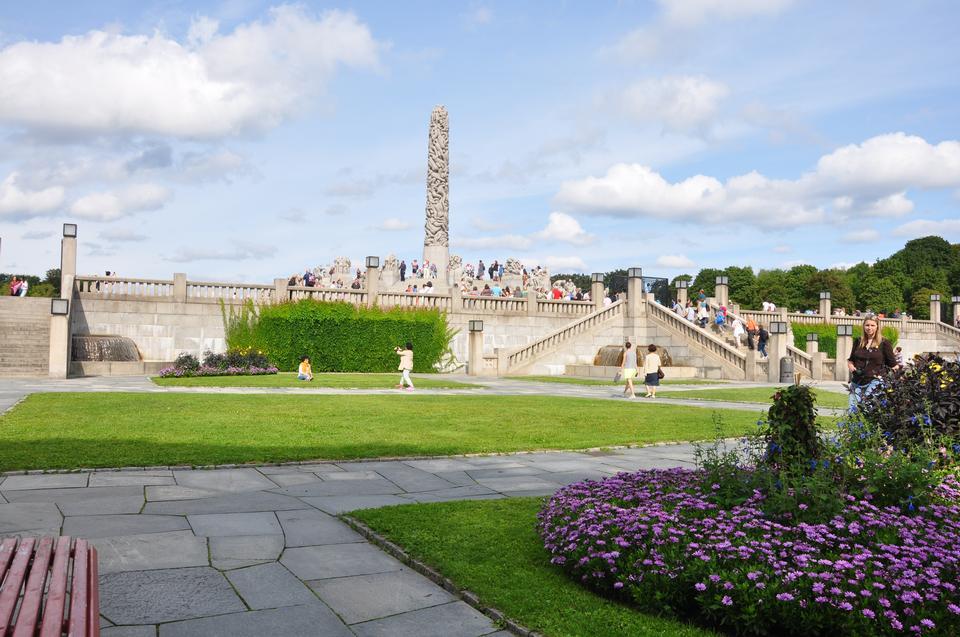 公園在奧斯陸
