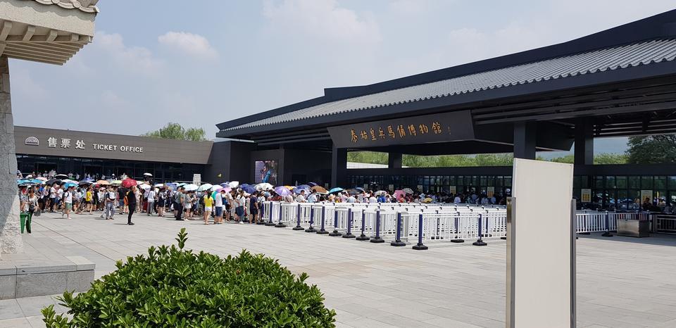 兵馬俑博物館入口