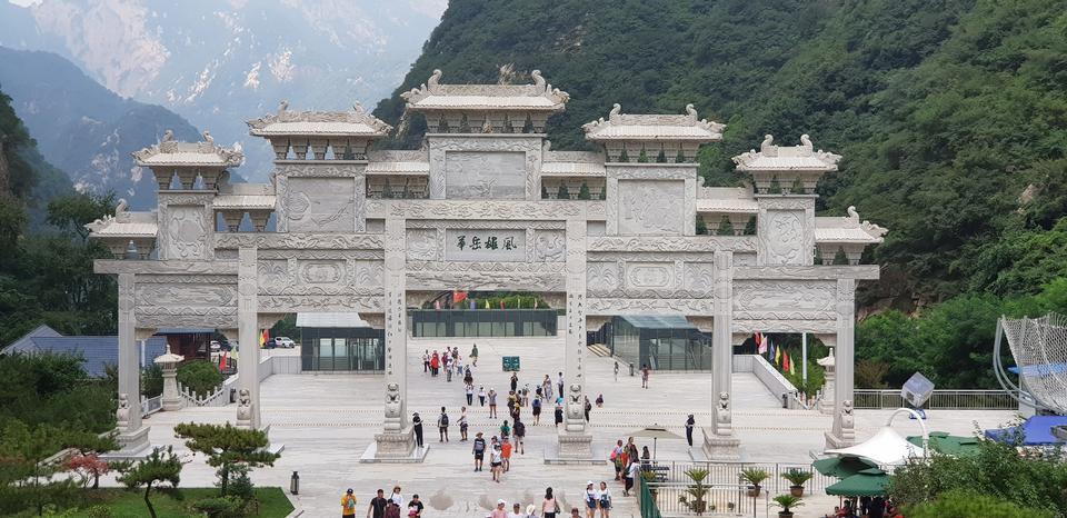 Entrance gate in Huashan National Park