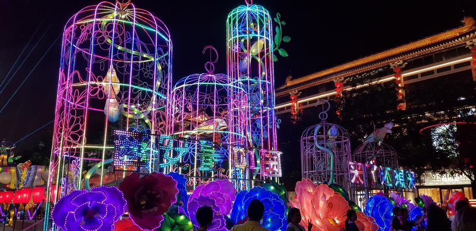 唐天堂公園在中國西安市