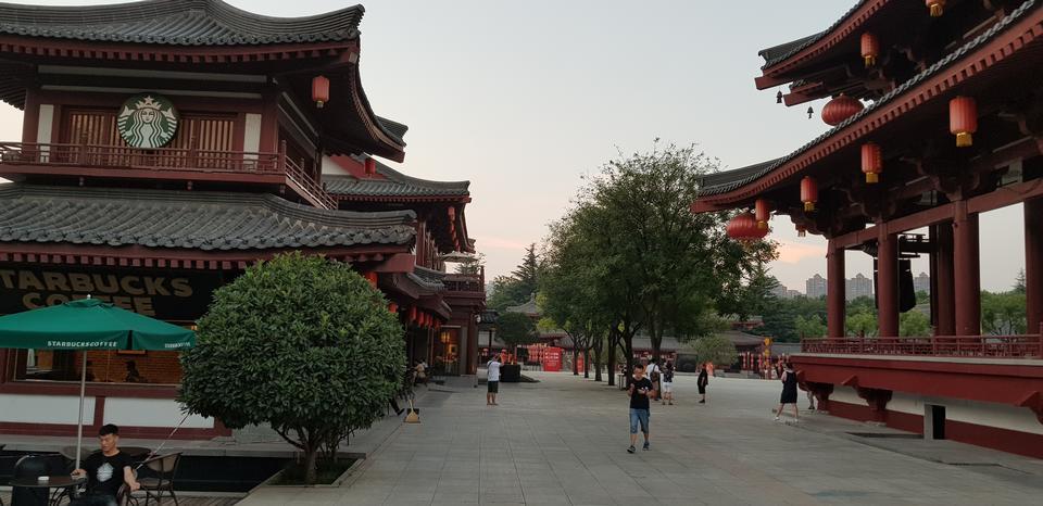 唐天堂公园在中国西安市
