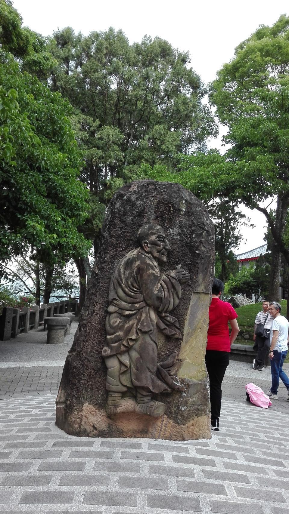 Taiwan, Son-Moon Lake, sculpture