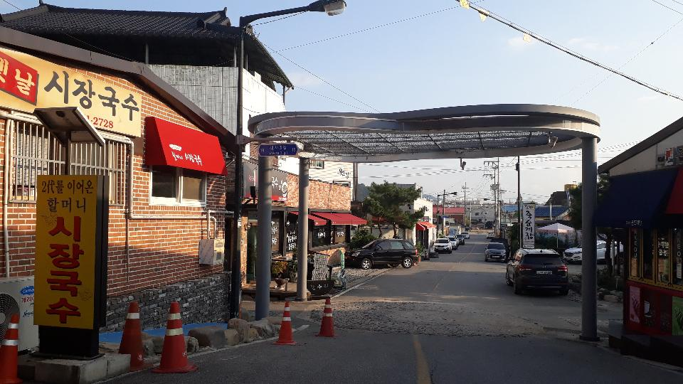 The noodle street in Damyang, Korea