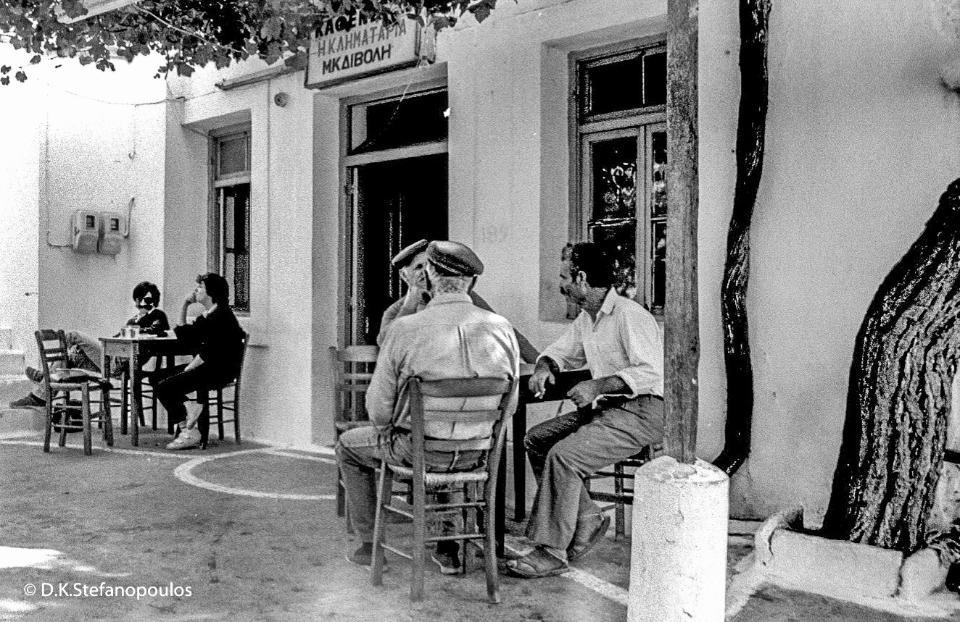 Sikinos Island Greek Summer