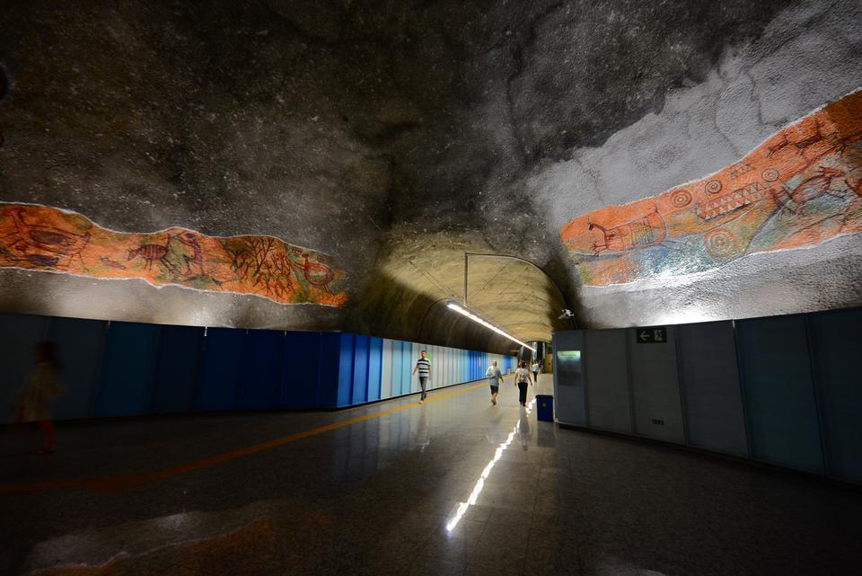 subway Rio de Janeiro city in Brazil