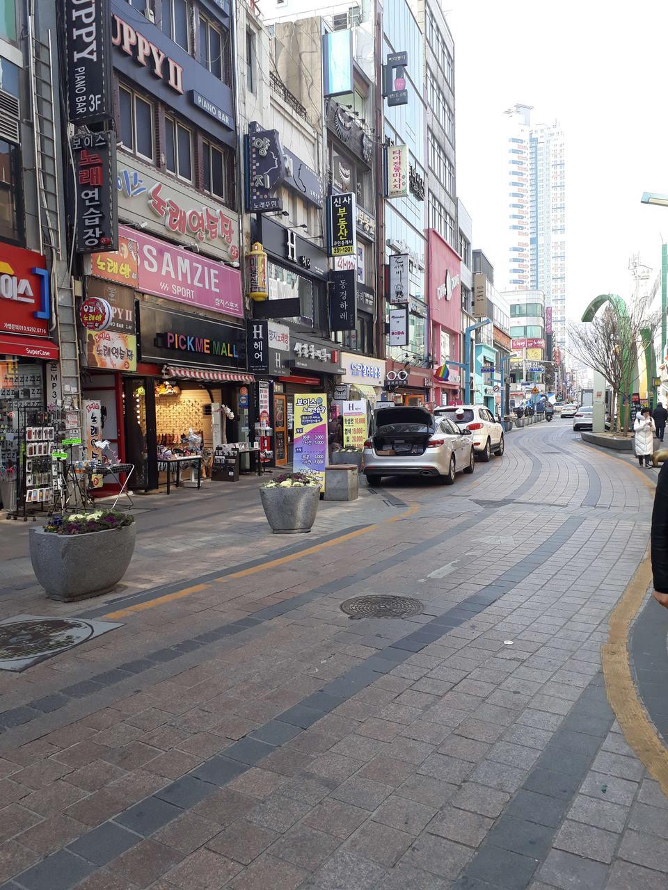 Nampo dong  shopping area in Busan, South Korea