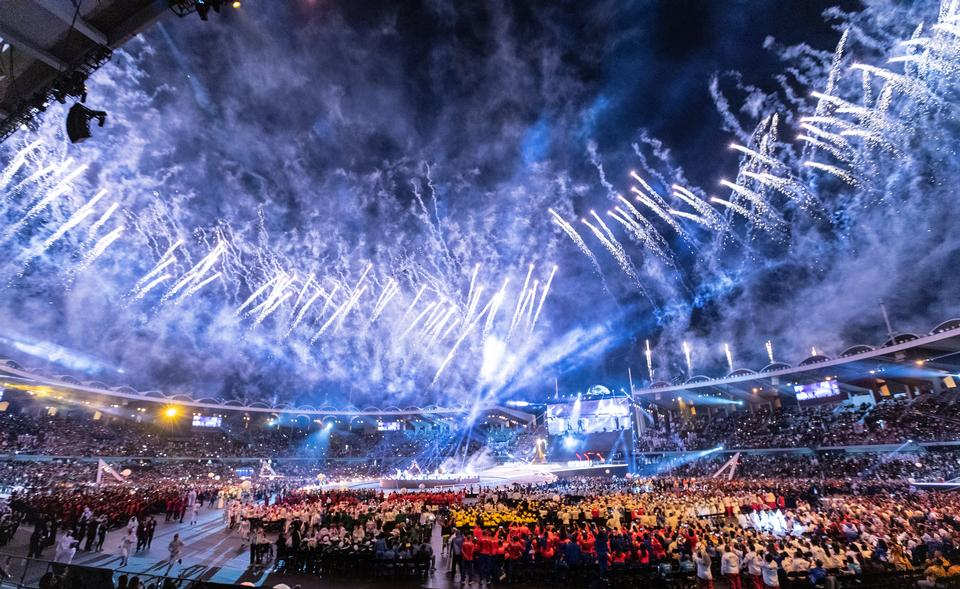 2019年世界夏季運動會開幕式