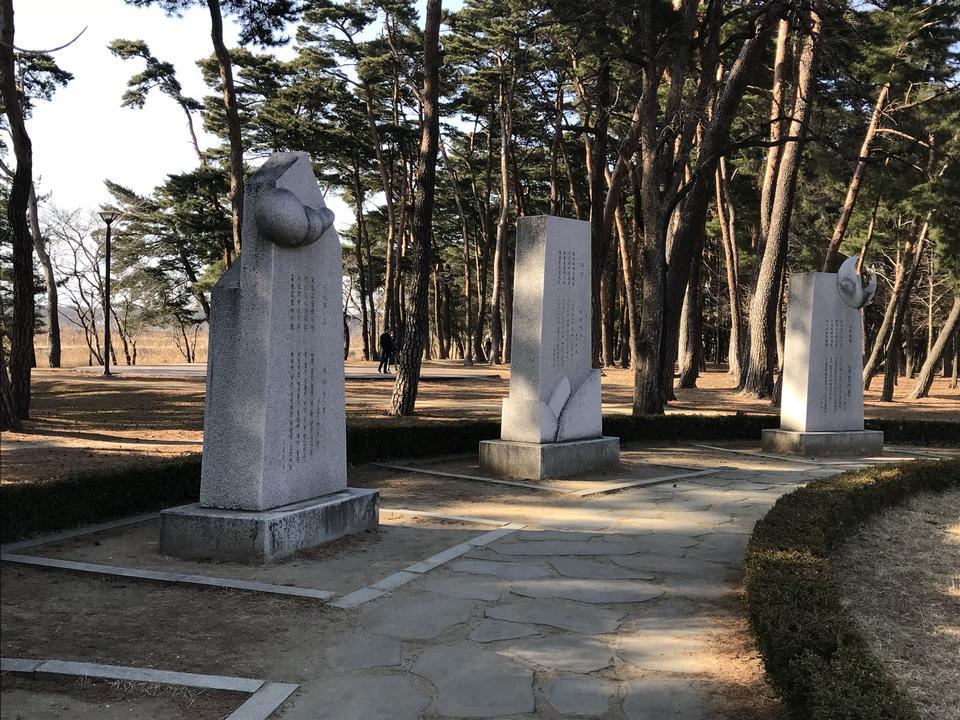 Heo Gyun Heo Nanseolheon Memorial Park
