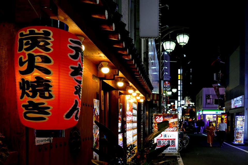 Kabukicho, Shinjuku Tokyo Japan