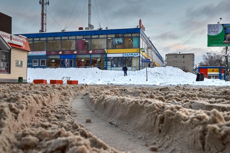 Snowy winter scene in Moscow
