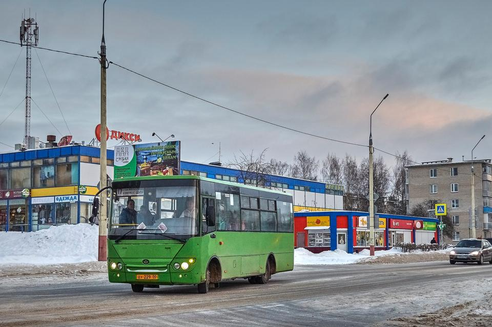 ロシアの古いバス