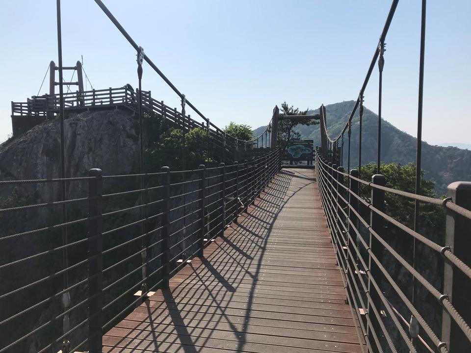 suspension bridge Saryangdo Island South Korea