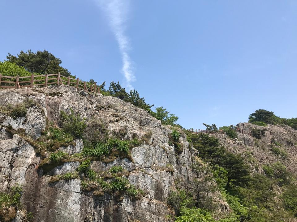 Hiking Saryangdo Tongyeong Island South Korea