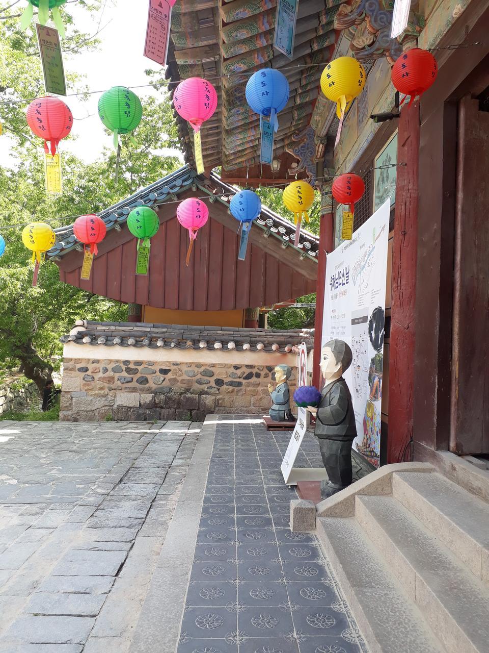 Lantern Tongdosa Temple Yangsan South Korea