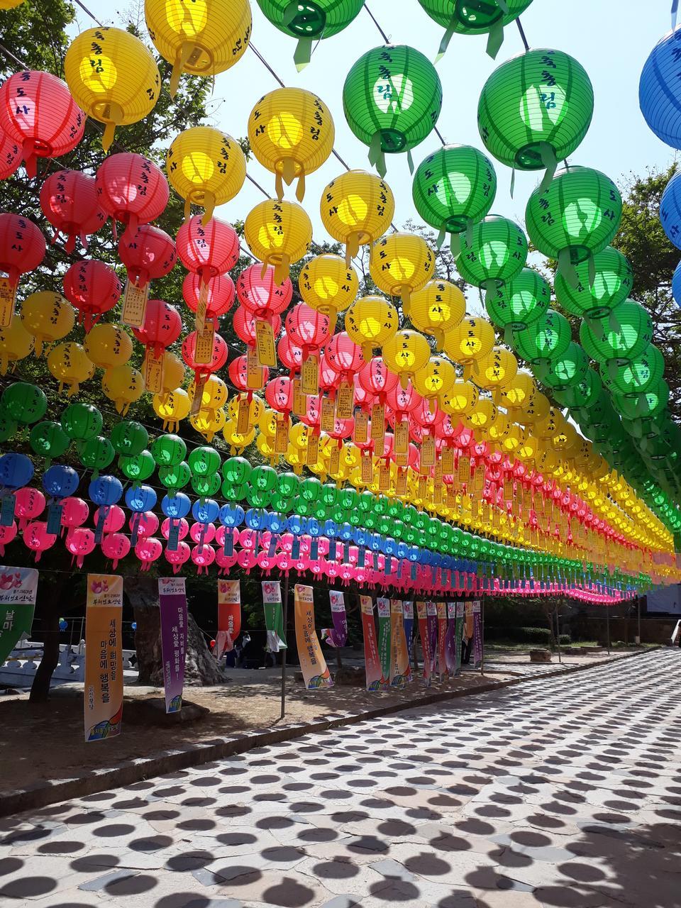 Фонарь Храм Tongdosa Янсан Южная Корея