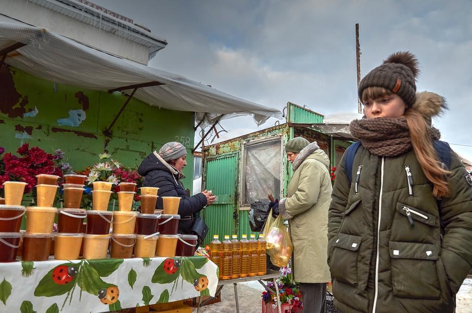Russian Farmers Street Market