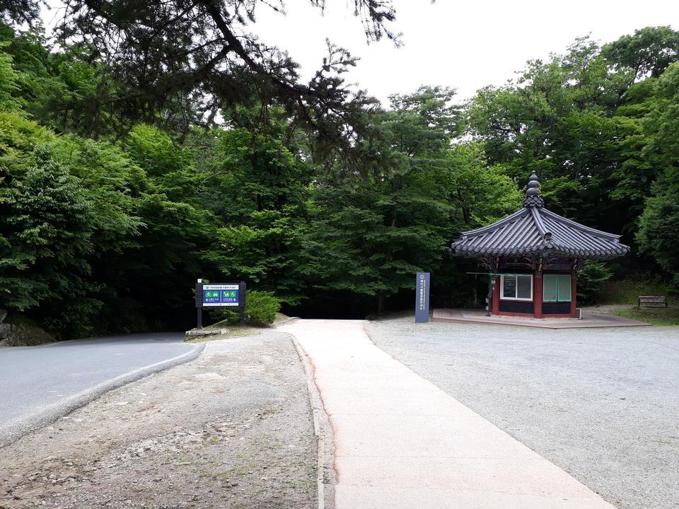 Gayasan National Park in South Korea