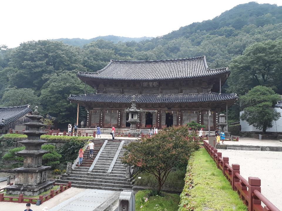 Hwaeomsa Gakhwangjeon Hall head temple in Gurye South Korea