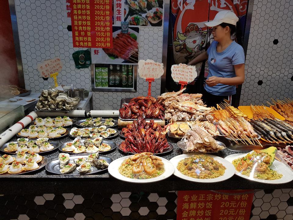 Hainan street food
