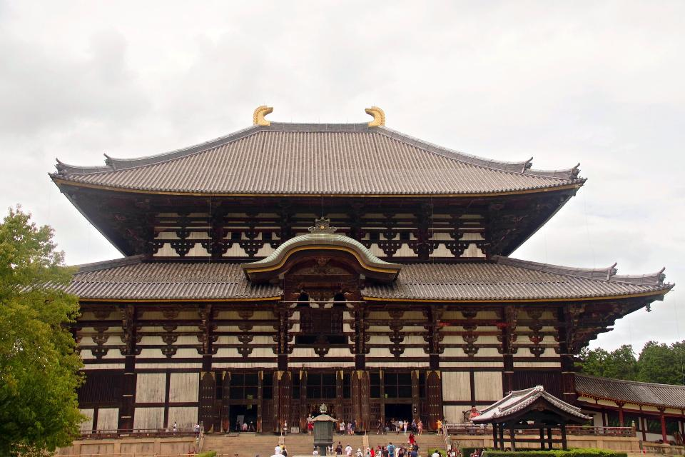 Todaiji Temple is a Buddhist temple complex
