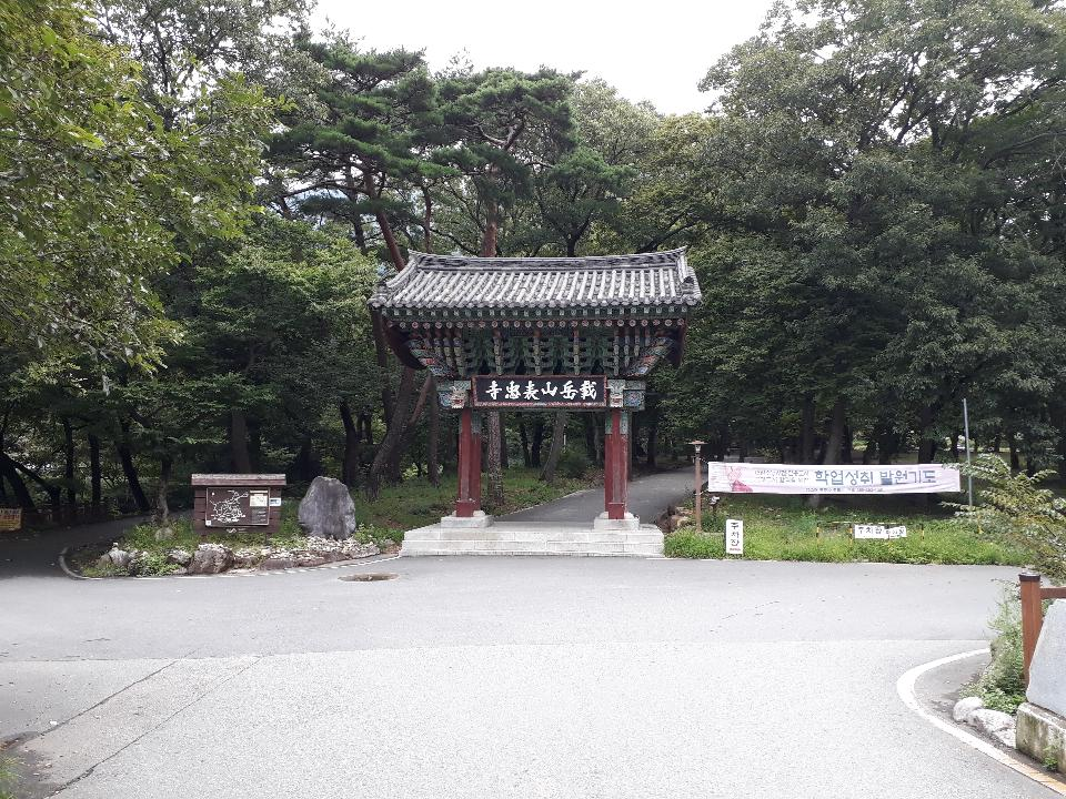 Pyochungsa Temple In The Yeongnam Alps